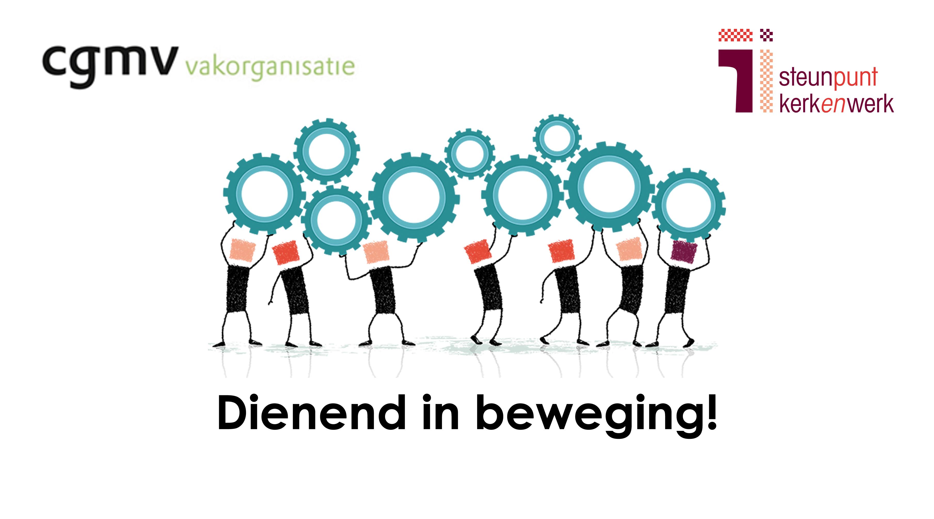 """Regioavonden 2018 """"Dienend in beweging!"""""""